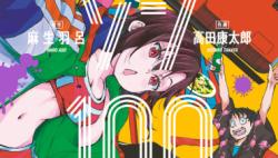 Komik Zombie 100 ~Zombie ni Naru Made ni Shitai 100 no Koto~
