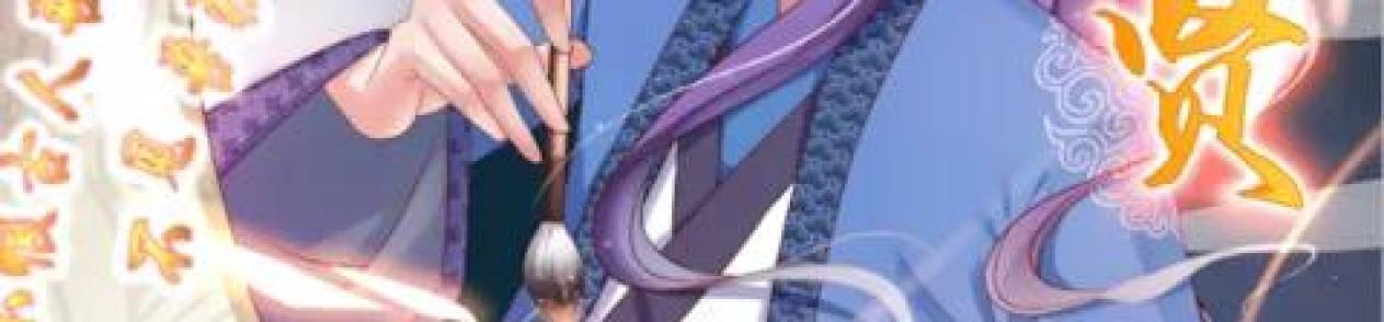 Manhua Back to Ancient Times As a Sage