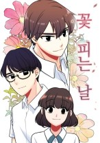 Komik Flower Day