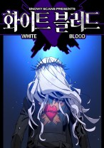 Komik White Blood