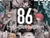 Komik 86 — Eighty Six —