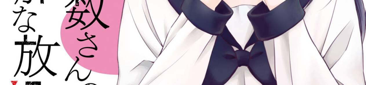 Manga Hanazono and Kazoe's Bizzare After School Rendezvous