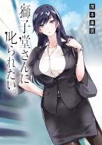 Komik Shishidou-san ni Shikararetai