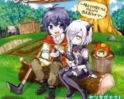 Komik Tenohira Kaitakumura de Isekai Kenkouki ~Fueteku Yome-tachi to Nonbiri Mujintou Raifu~
