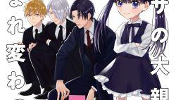 Komik The Story of a Yakuza Boss Reborn as a Little Girl