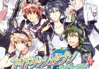 Komik IDOLiSH7: Wish Upon a Shooting Star