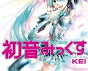 Komik Maker Hikoshiki Hatsune Mix