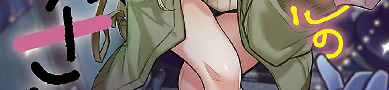 Manga Yancha Gal no Anjou-san
