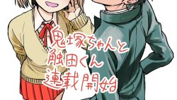 Komik Onizuka-chan and Sawarida-kun
