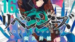 Komik Tokyo卍Revengers
