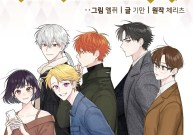 Komik Invitation of Mystic Messenger