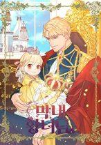 Komik The Youngest Princess