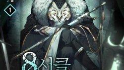Komik 8 Circle Wizard's Reincarnation