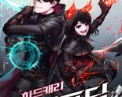 Komik Hard Carry Supporter