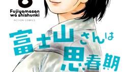 Komik Fujiyama-san wa Shishunki