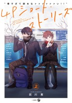 """Komik """"It's too precious and hard to read !!"""" 4P Short Stories"""