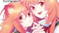 Komik Tate no Yuusha no Nariagari Anthology – Raphtalia to issho