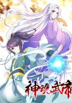 Komik Divine Soul Emperor