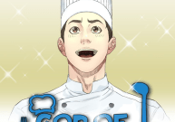 Komik God of Cooking