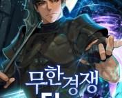 Komik Infinite Competitive Dungeon Society