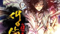 Komik Life and Death: The Awakening