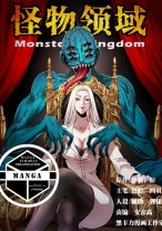 Komik Monster Kingdom