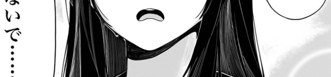 Manga A Simple Way to Make a Tsundere Girlfriend Show Affection