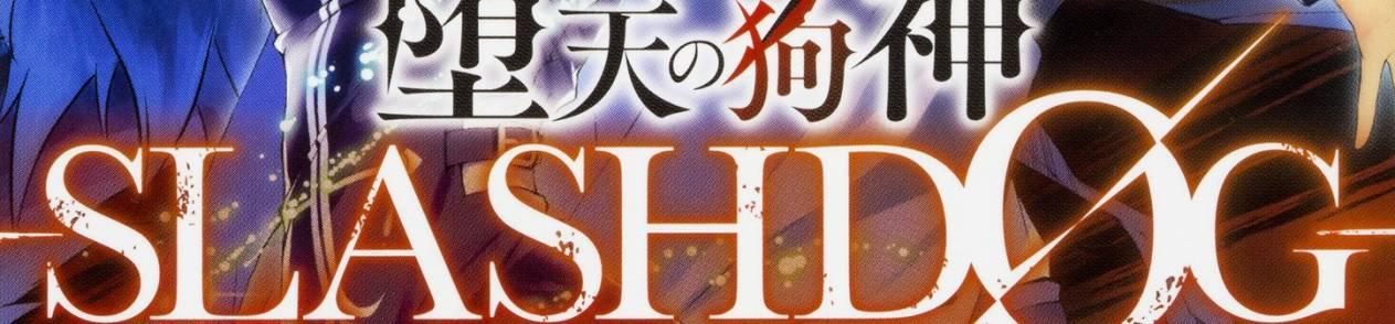 Manga Daten no Kugami – SLASHDOG –