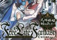 Komik Jingai Hime Sama, Hajimemashita – Free Life Fantasy