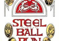 Komik JoJo no Kimyou na Bouken Part 7: Steel Ball Run