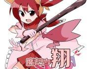 Komik Magical Girl Kakeru