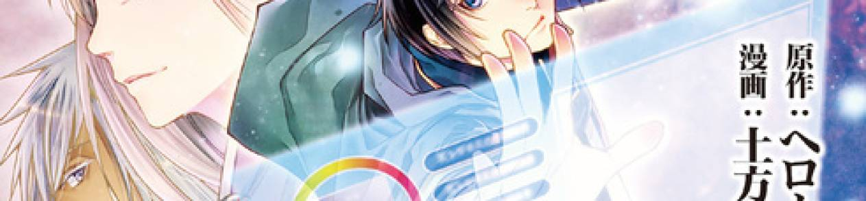 Manga World Customize Creator