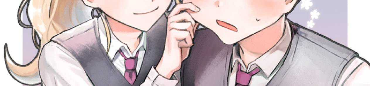 Manhwa I Only Want to Beat You