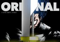 Komik Rooftop Sword Master