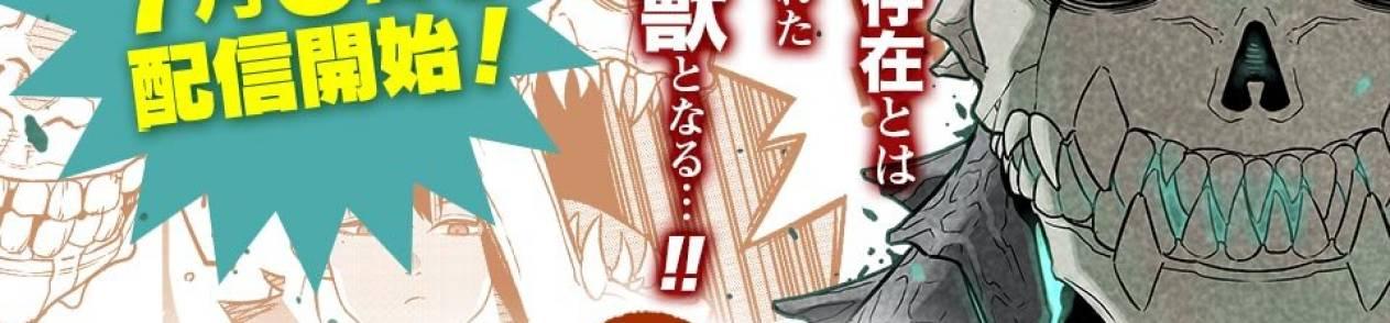Manga 8Kaijuu