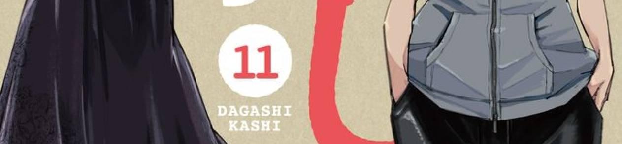 Manga Dagashi Kashi