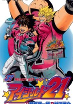 Komik Eyeshield 21