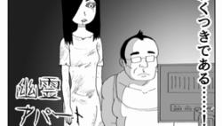 Komik Ghost Apartment