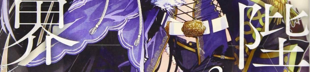Manga Joou Heika no Isekai Senryaku