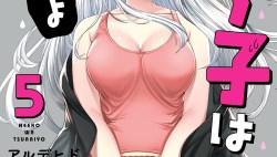 Komik Neeko wa Tsurai yo