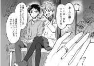 Komik Neon Genesis Evangelion – A lovey-dovey fanfic about Evangelion's Asuka and a slightly grown-up Shinji-kun (Doujinshi)