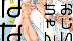 Komik Ojiichan shinanai