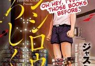 Komik Send My Regards to Kenshiro