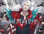 Komik Devil May Cry 5 -Visions of V-