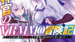Komik Solo Shinkan no VRMMO Boukenki