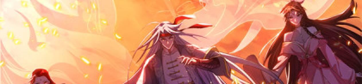 Manhua Against The Heaven Supreme