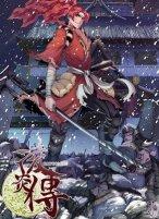 Komik Chronicles of Ling Yan