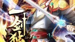 Komik Domination One Sword