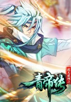Komik The Legend of Qing Emperor