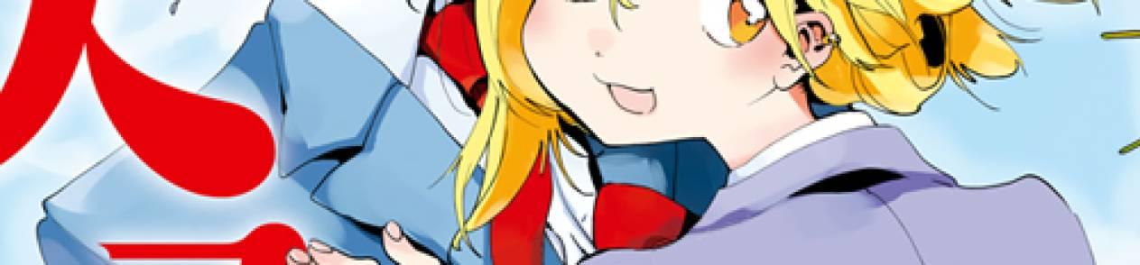 Manga Tomodachi to Shite Daisuki